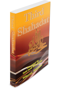 Third Shahadat english translation now available on Wilayat Mission
