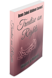 Treatise on Rights english translation available on Wilayat Mission