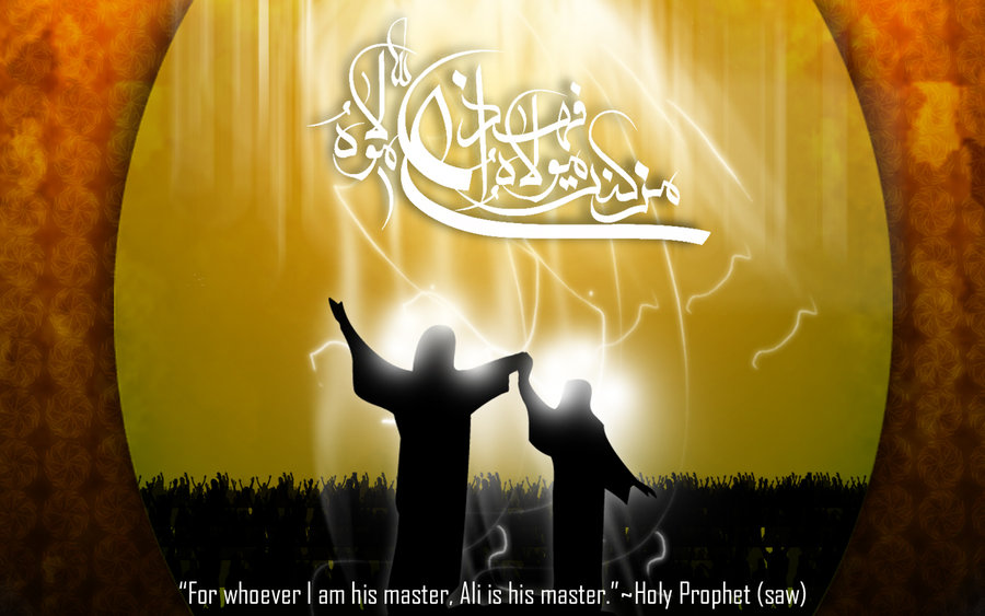 Urdu Khutba e Ghadeer Khum delivered by Imam Ali (asws) now available on Wilayat Mission
