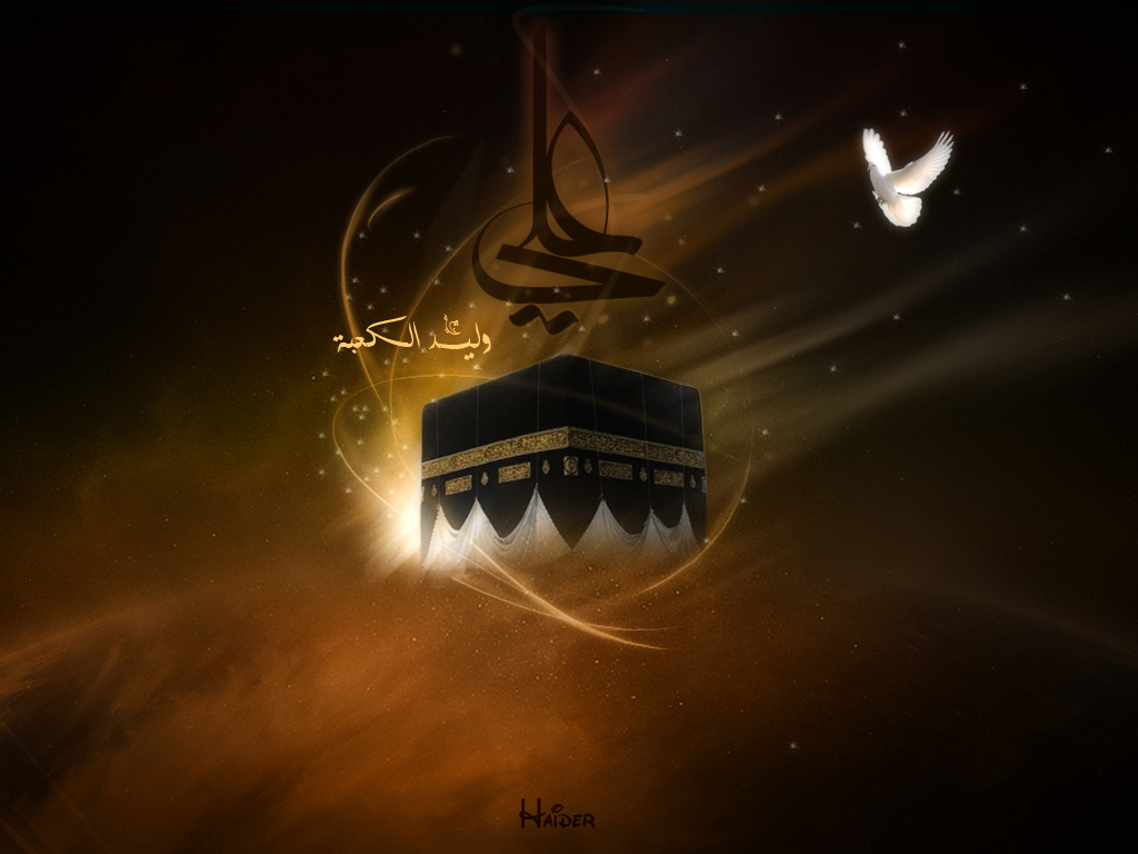 english sermon of iftikharia (glorification) by Ameerul Momineen Ali (asws) ibn Abi Talib (as) now available on Wilayat Mission