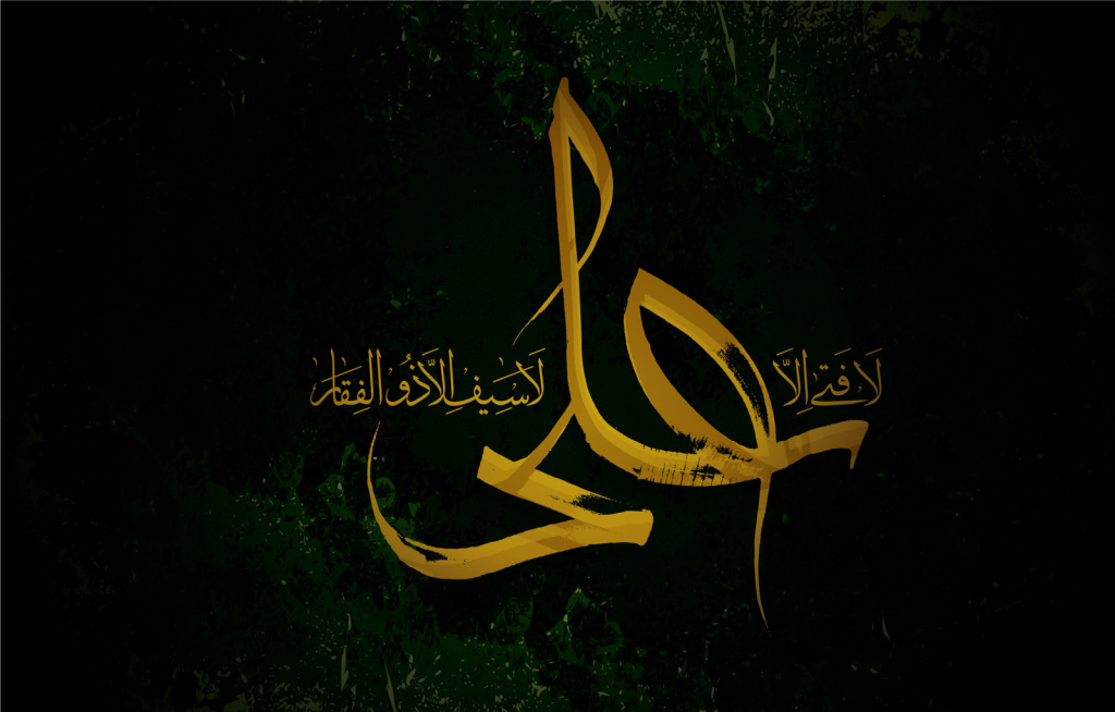 English Sermon of Rajat delivered by Imam Ali (asws) now available on Wilayat Mission