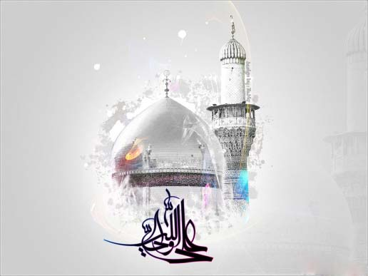 urdu Khutba e Iftikhariya as delivered by Imam Ali (asws) now available on Wilayat Mission