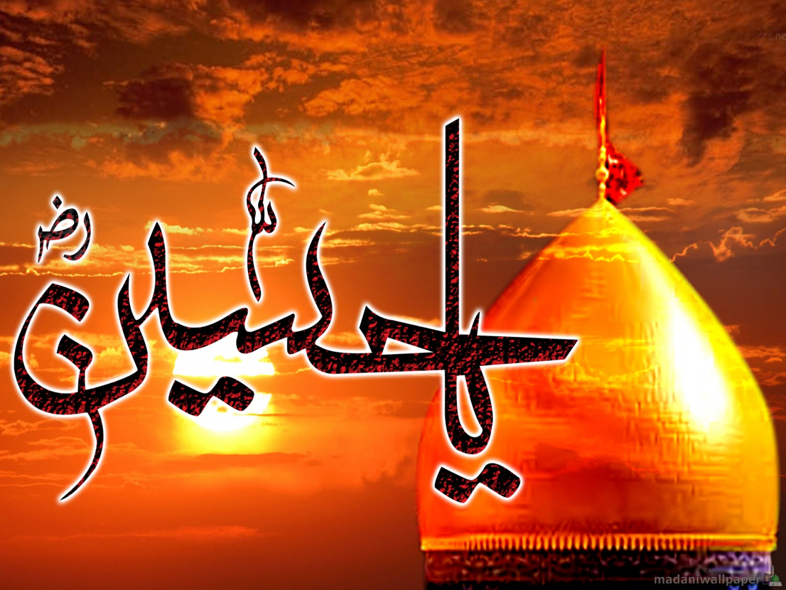 Sermon of imam hussain asws on the eve of ashura - Imam wallpaper ...