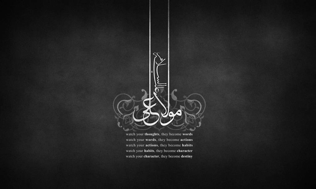 imam ali wallpaper on wilayat mission
