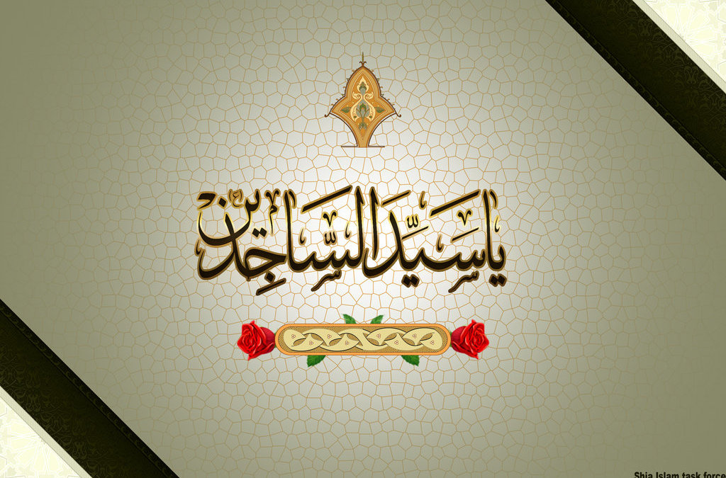 Sermon of Imam Zainul Abideen (asws) in Kufa